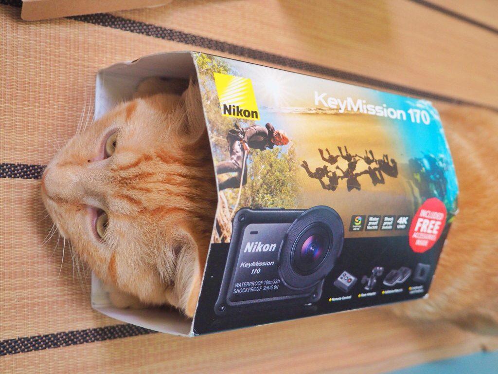Ahab Camera Box